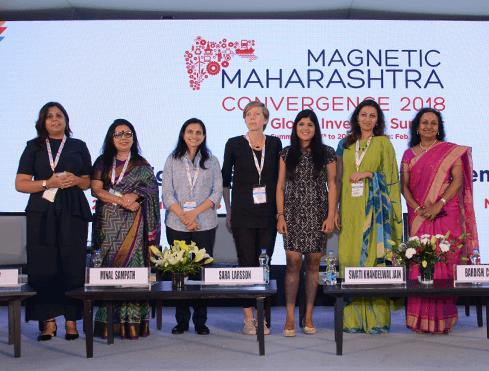 Magnetic Maharashtra 2018